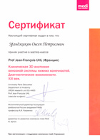 sertifikat2_m