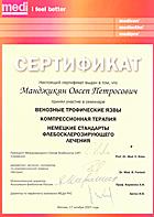 sertifikat4_m