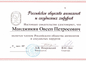 sertifikat5_m
