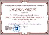 sertifikat6_m