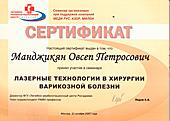 sertifikat9_m