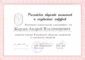 sertifikat9