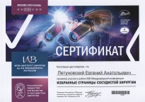 uch-konferencii-2